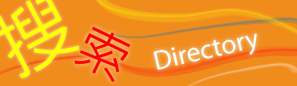 Directory Banner