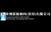 Asian Energy Consultants (UK) Limited