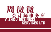 V. ZHOU Business Services LTD